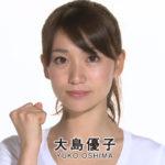 大島優子って見せたがり屋だよね
