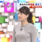 永島優美アナが朝からおっぱい主張してくるから仕事遅れそうなんやが